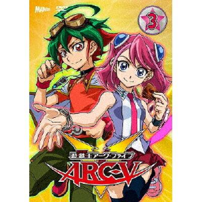 遊☆戯☆王ARC-V TURN-3/DVD/PCBX-51603