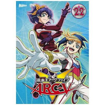 遊☆戯☆王ARC-V TURN-22/DVD/PCBX-51652