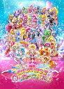 映画プリキュアオールスターズ 春のカーニバル♪【DVD特装版】/DVD/PCBX-51647