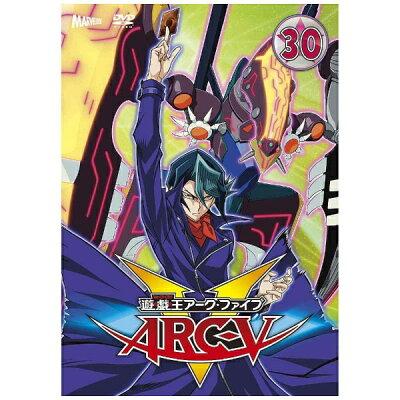 遊☆戯☆王ARC-V TURN-30/DVD/PCBX-51660