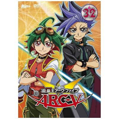 遊☆戯☆王ARC-V TURN-32/DVD/PCBX-51662