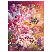 映画プリキュアドリームスターズ!【DVD通常版】/DVD/PCBX-51718