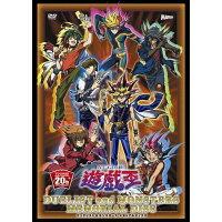 『遊☆戯☆王』デュエリスト&モンスターズ メモリアルディスク/DVD/PCBX-51781