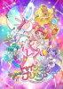 スター☆トゥインクルプリキュア vol.11【DVD】/DVD/PCBX-51821