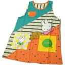 miffy 大人用エプロン #21803064 ミッフィー ストライプボーダー オレンジ