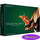 SSMSM-W03L10 シルバースタージャパン MusicScore3 10ライセンスパック