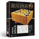 シルバースタージャパン 銀星囲碁19