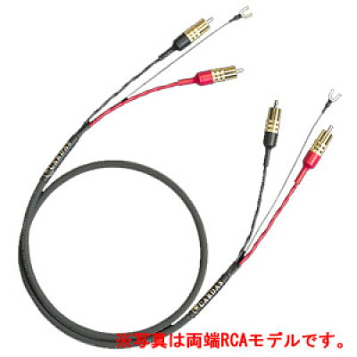 IRIDIUM フオノDIN 1.5M カルダス フォノケーブル 1.5m Cardas Audio Iridium IRIDIUMフオノDIN15M