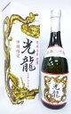 ラッキー7 (神谷酒造所)(琉球泡盛古酒)光龍 3年古酒 30度 720ml