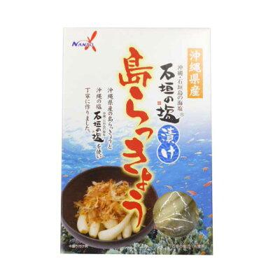 つまみ 沖縄県産 石垣の塩漬け 島らっきょう