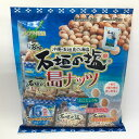 沖縄石垣の塩 島ナッツ3種の味沖縄タコスほんのりチーズ島こしょう