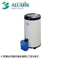 ALUMIS パワフルスピンドライ Powerful Spin Dryer 脱水専用   APD-6.0