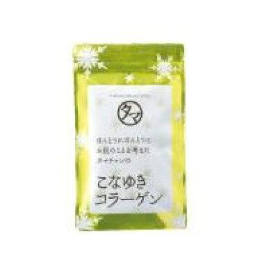 九南サービス タマチャン こなゆきコラーゲン 100g