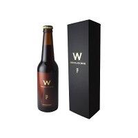 田沢湖ビール ダブルチョコレートボック 瓶 330ml
