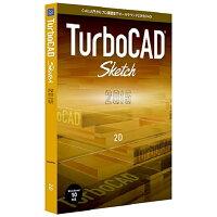 キヤノンITソリューションズ TurboCAD v2015 Sketch 日本語版 CITS-TC22-003