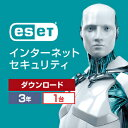 ESET パーソナル セキュリティ 3年版 (1台用:ダウンロード版)