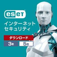 ESET ファミリー セキュリティ 3年版 (5台用:ダウンロード版)
