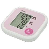 上腕式血圧計 ピンク BM-201PK(1台)