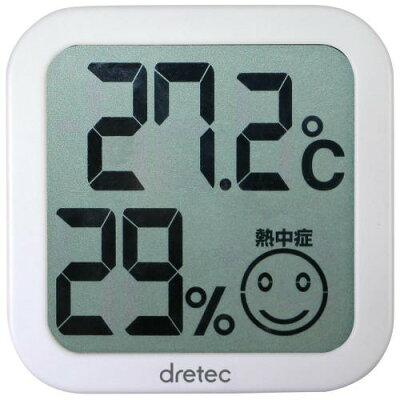 ドリテック デジタル温湿度計 ホワイト O-271WT(1セット)