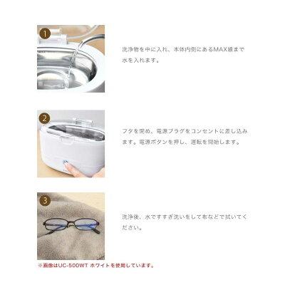 超音波洗浄器 ソニクリア