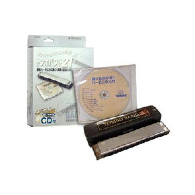 トンボ楽器 複音ハーモニカ バンド21C調 CD付入門セット No.3121CZ NO3121CZ