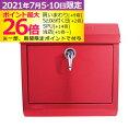 artworkstudio Mail box TK-2076 (レッド) ポスト 郵便受け