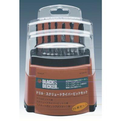 Black & Decker ブラック&デッカー ドリル・スクリュードライバービット 23本セット 15095