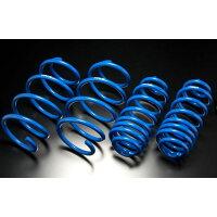 ESPELIR (エスペリア) SuperDownsus Down type2 (スーパーダウンサス ダウン タイプ2) 1台分 品番:ESM-2390 マツダ スピアーノ 型式:HF21S 年式:H14/1~20/11 エンジン型式:R06A 4WD