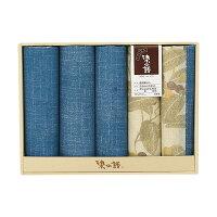 染の譜 南天柄 座布団カバー5P G251BL 色:ブルー