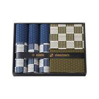 座布団カバー3枚&テーブルランナー(縞市松)両面柄違い 青×緑 (2901-3-15)