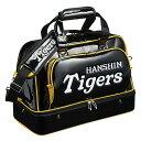 HTBB-7513 BK/YE レザックス 阪神タイガース ボストンバッグ 2段 ブラック×イエロー HANSHIN Tigers BBHTBB7513BKYE
