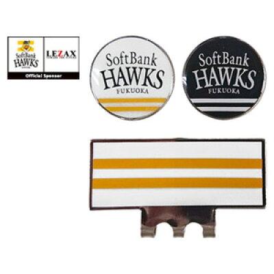 福岡 ソフトバンク ホークス SOFTBANK HAWKS NEW クリップマーカー SBAC-5558