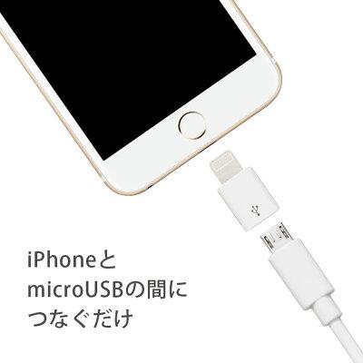 USB変換アダプタ- ブラック