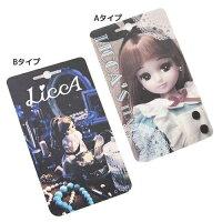 リカちゃん ICカードケース Aタイプ LIC-04A グルマンディーズ