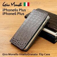 gourmandise GIMO-05BK