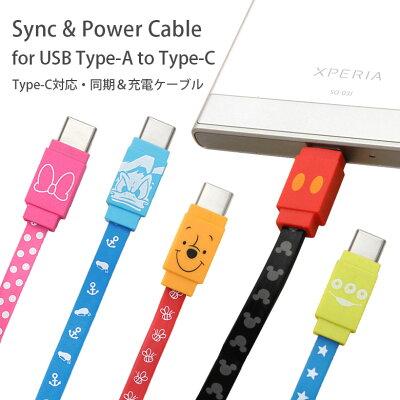 gourmandise USB Type-C対応同期&充電ケーブル ミッキーマウス DN-528A
