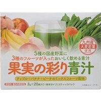 九州薬品工業 果実の彩り青汁 3gX20