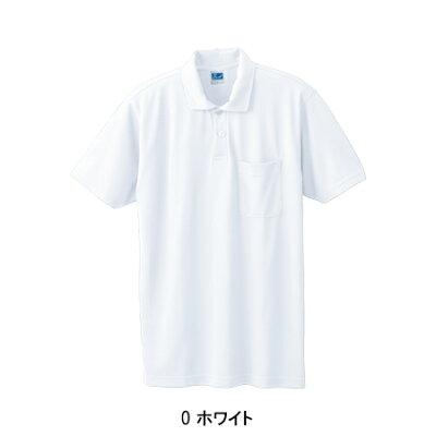 桑和 SOWA 半袖 ポロシャツ 0/ホワイト SS~3Lサイズ 50127