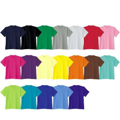 作業服・作業着51021ヘビーウエイトTシャツ綿100%アダルト カラー