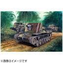 1/35 ミリタリー 帝国陸軍 四式自走砲 ホロ プラモデル ファインモールド