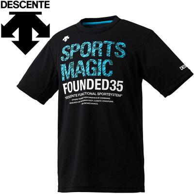 デサント DESCENTE メンズ レディース バレーボール 半袖プラクティスシャツ ブラック×サックス DVUNJA52 BK