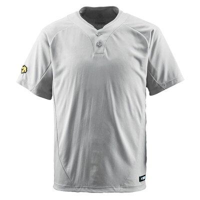デサント(DESCENTE) DB201-SLV ベースボールシャツ(2ボタン) (S) (シルバー)