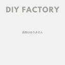 東京製 本革シンプル携帯ストラップ(ブルー)AM-296/BL