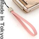 東京製 本革シンプル携帯ストラップ(ピンク)AM-296/PK