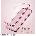 マルタカ iPhone X用 メッキ加工クリアソフトケース ピンク AM379PK