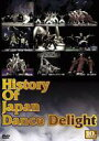 History Of Japan Dance Delightdvd