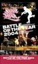 Battle Of The Year: 2004