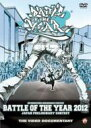 Battle Of The Year 2012 Japan