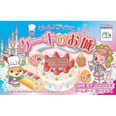 リトルパティシエ ケーキのお城/GBA