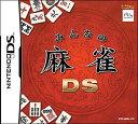 みんなの麻雀DS/DS/NTR-P-AMMJ